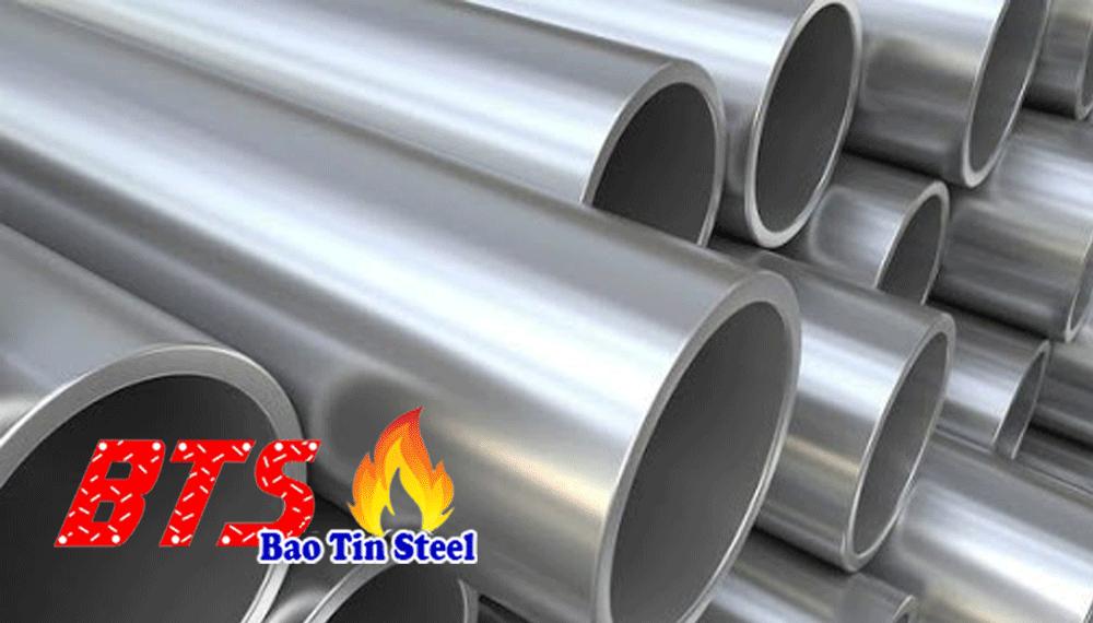 ống hộp inox công nghiệp