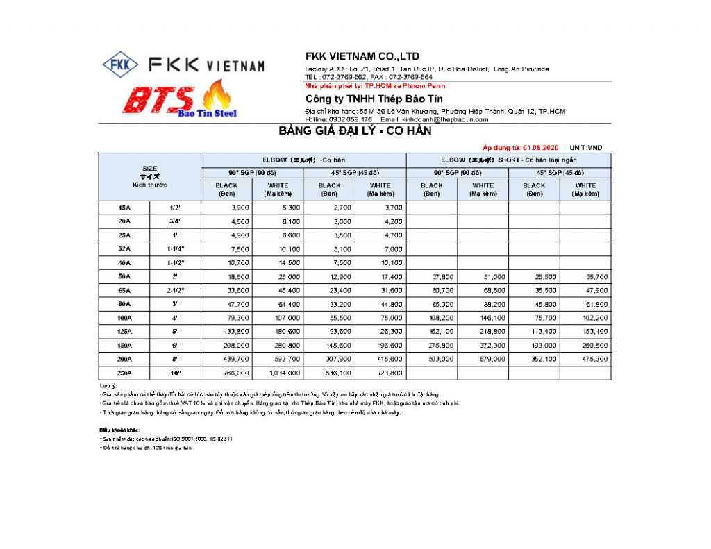 Price list of elbows FKK for agents