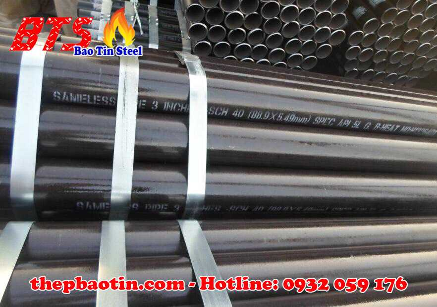 price list of seamless steel pipe from China